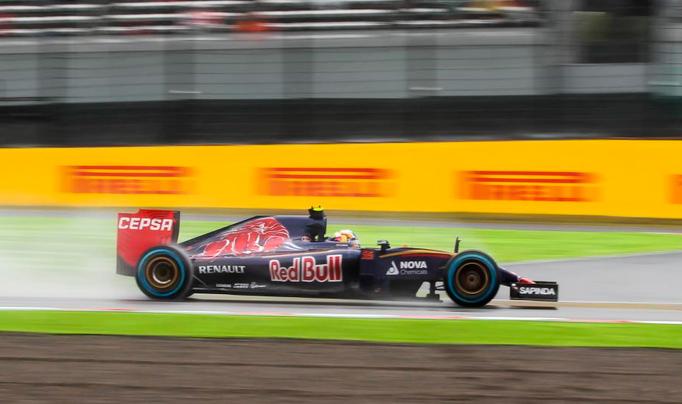 Fórmula 1: Se llevaron a cabo los Libres 1 y 2 en Suzuka