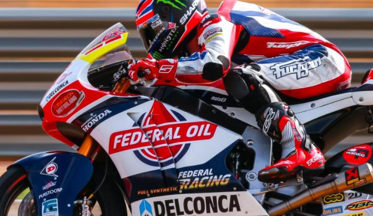 MotoGP: Sam Lowes firma la pole position de Moto2