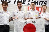WEC: «Pechito» corre en Japón